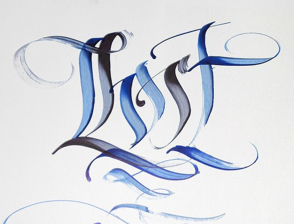 unknown calligrapher