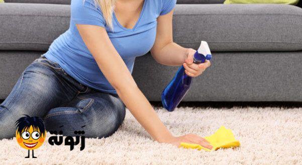 تخلص من بقع السجاد المستعصية بإتباع اساليب زتونة المحترفة حيث تقدم لك طريقة تنظيف السجاد
