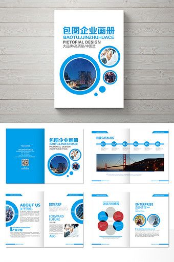 Fashion high-end financial technology Brochure design#pikbest#templates
