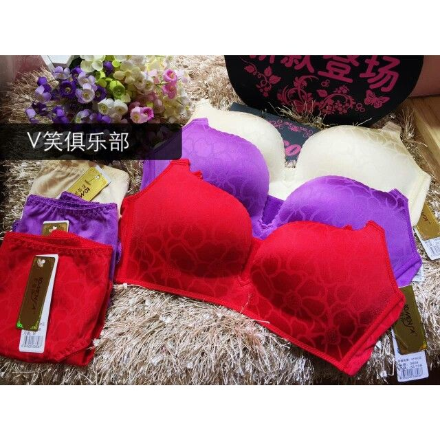 a6ffd3d57ad Compare Prices on Bra Sets Sale- Online Shopping Buy Low
