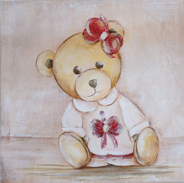 """<a href=""""http://fineartamerica.com/art/paintings/baby+bear/all"""" style=""""font: 10pt arial; text-decoration: underline;"""">baby bear paintings</a>"""