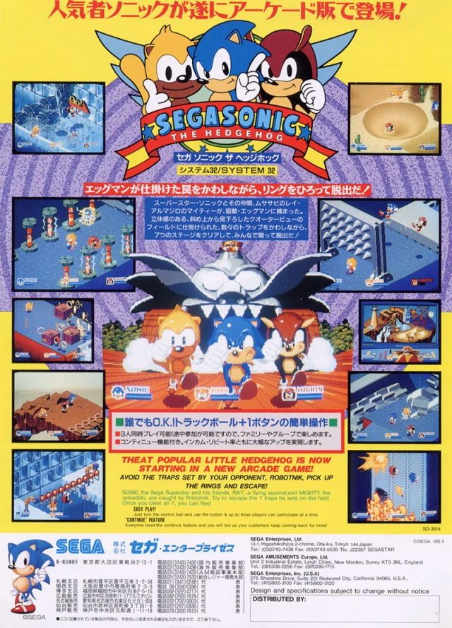 Genoeg 175 best Japanese Games Ads Posters images on Pinterest  AP84