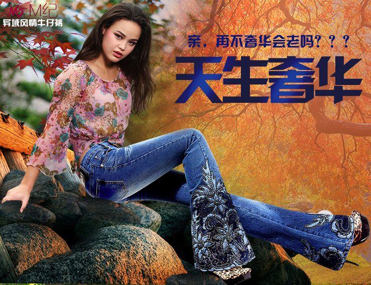 la primavera de 2014 de lujo abalorios bordados mediados de cintura de los pantalones vaqueros de arranque estalló femenina campana encaje bordado corte de los pantalones vaqueros de fondo en Jeans de Moda y Complementos en AliExpress.com | Alibaba Group