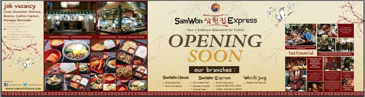 SamWon Express - Plaza Indonesia Opening Soon