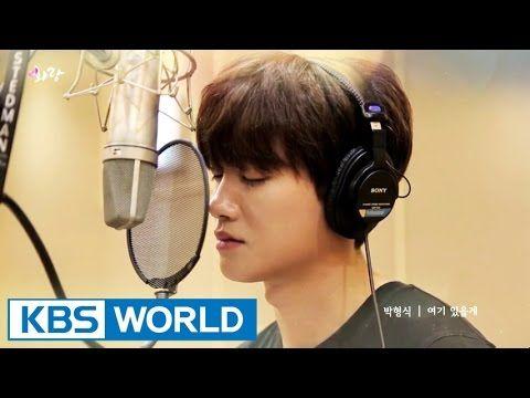 Hwarang OST: Park HyungSik - I'll be Here   화랑 OST: 박형식 - 여기 있을게