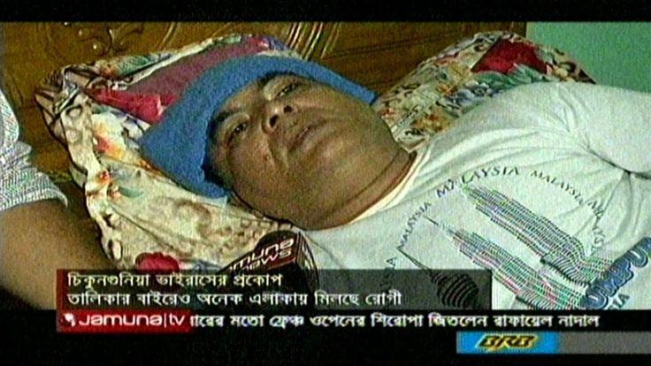 Update Channel Bangladesh News Live 12 June 2017 Morning Today Bangla News BD