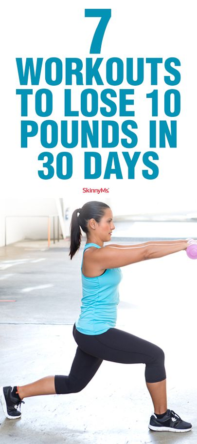 We've put together 7 Workouts to Lose 10 Pounds in 30 Days!