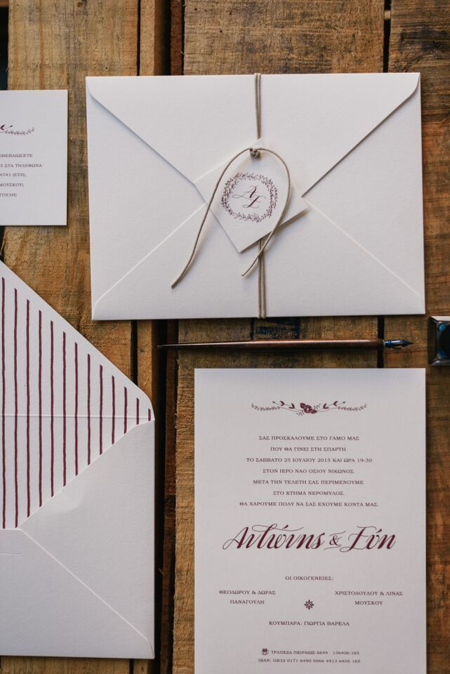 wedding invitations gifts%0A Rustic chic wedding stationery by Atelier Invitations