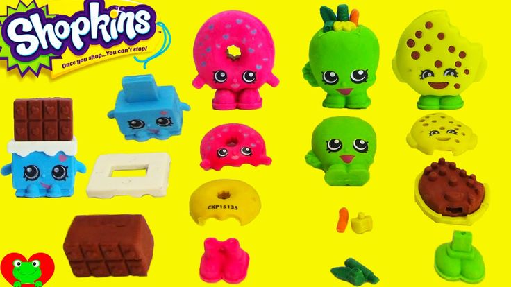 Shopkins Puzzle Erasers