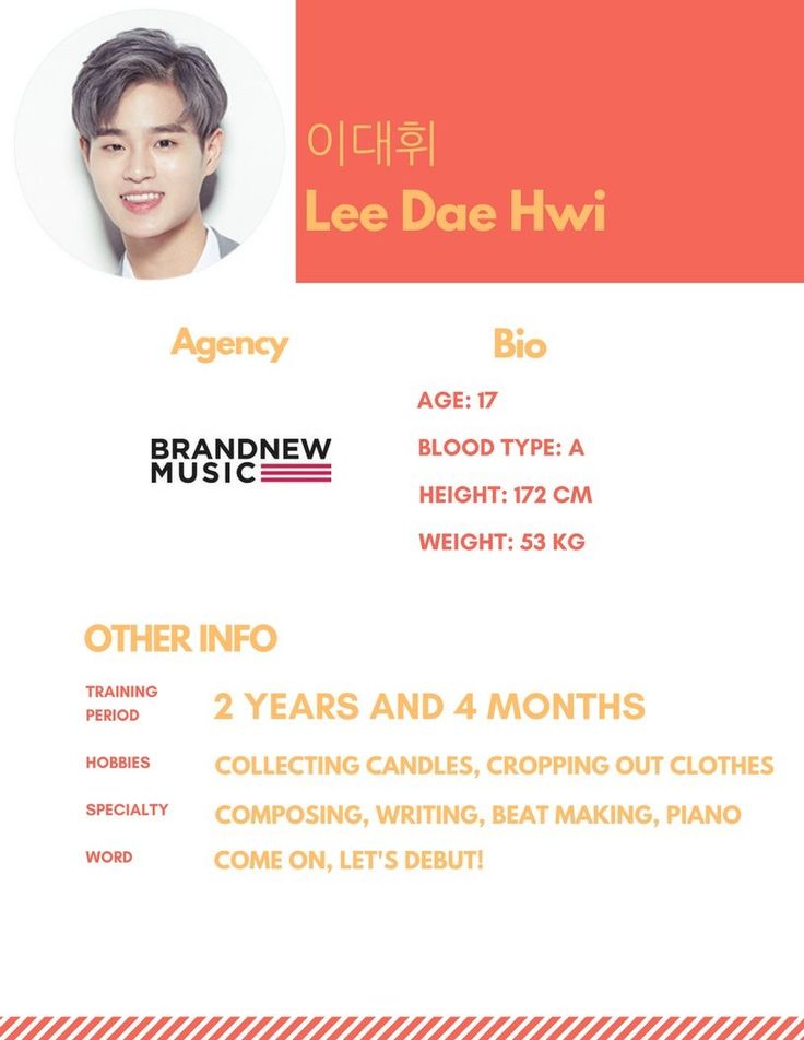 Lee Dae Hwi profile #Produce101 [credit; mnet101boys - twitter]