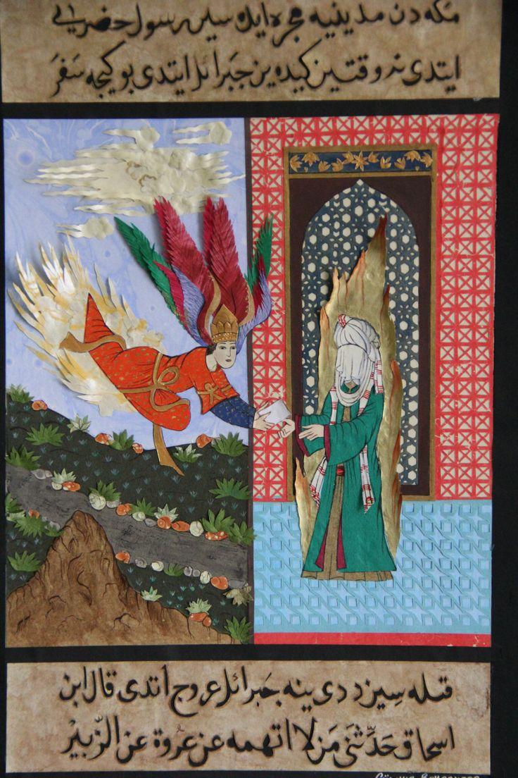 Siyer-i Nebi...kaatı Eser: Gülnur Bayraktar
