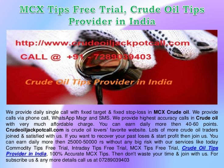 Best forex tips provider in india