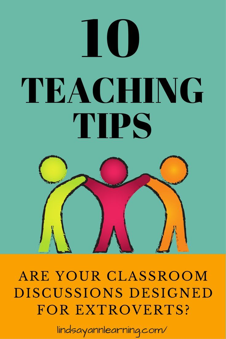 The Truth About Teaching Introverts Lindsay Ann Learning Classroom Discussion Effective Teaching Effective Teaching Strategies