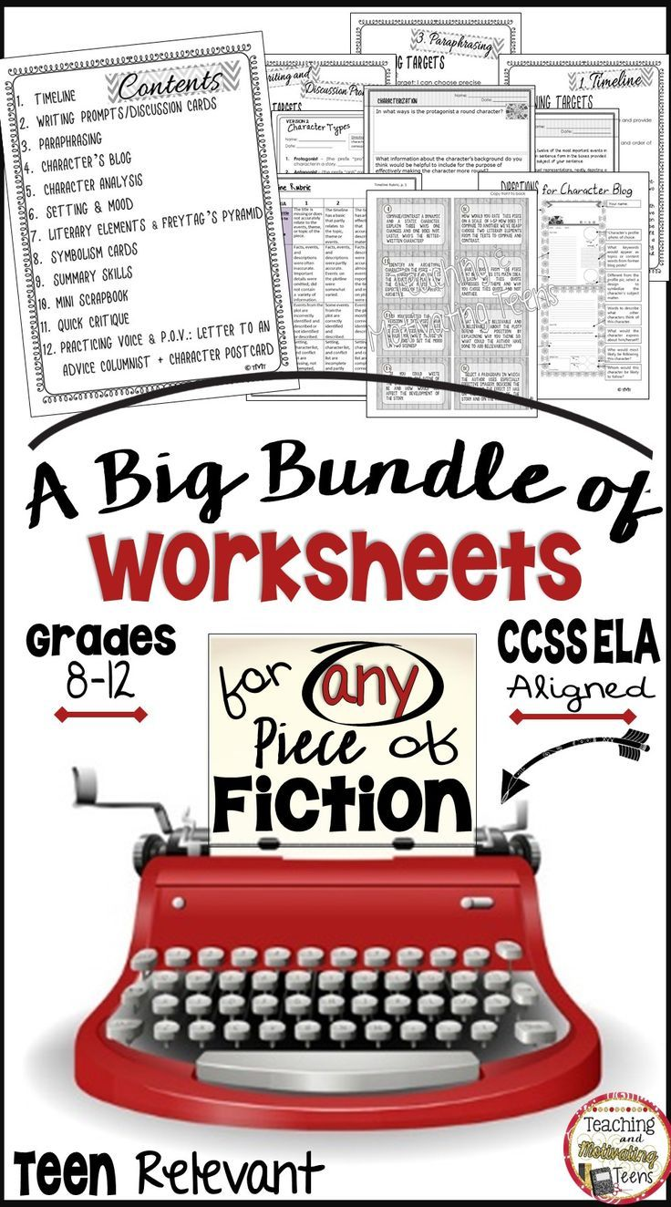 14274 best success in secondary images on pinterest high school worksheets and lessons for any novel or short story middle and high school biocorpaavc