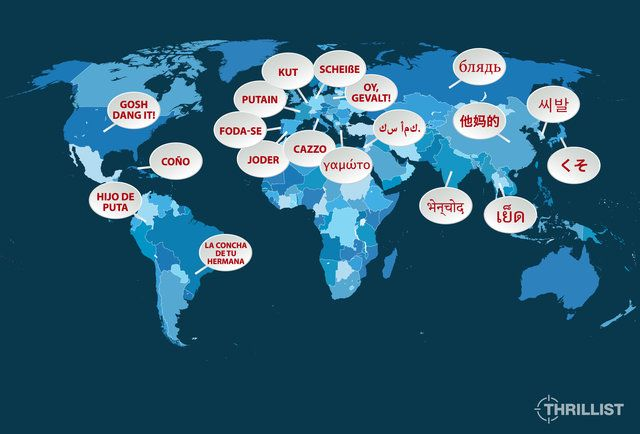 LOL!  How to Drop the F-Bomb in 19 Different Languages (With Audio)