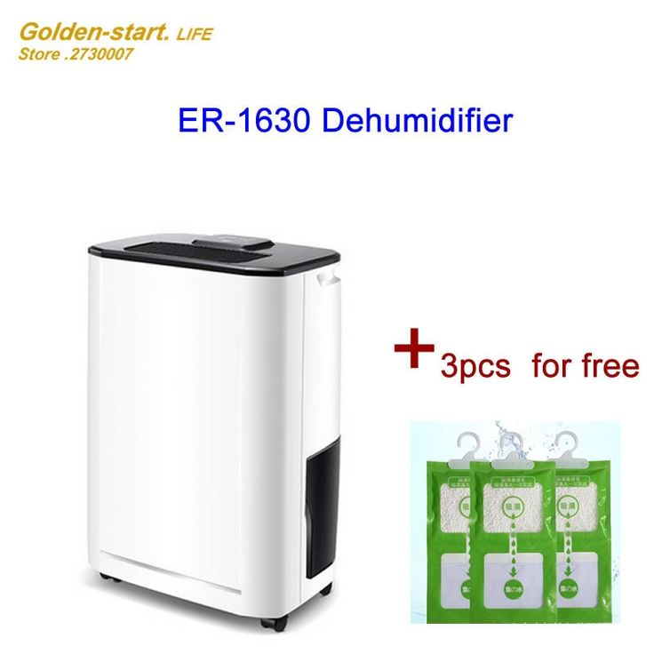 271.00$  Buy here - http://ali5ji.worldwells.pw/go.php?t=32788980213 - Free shipping electric refrigerative dehumidifier for home air dryer machine moisture absorb water intelligent deshumidifier