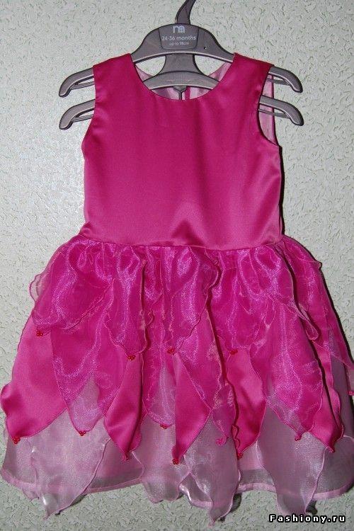 Прошлый год, платья и феи (+МК) / платье феи детское как сшить фото