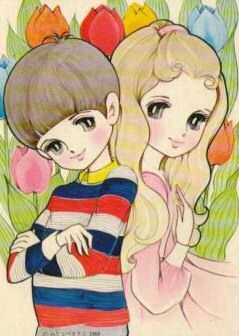 Illustrazione di Masako Watanabe