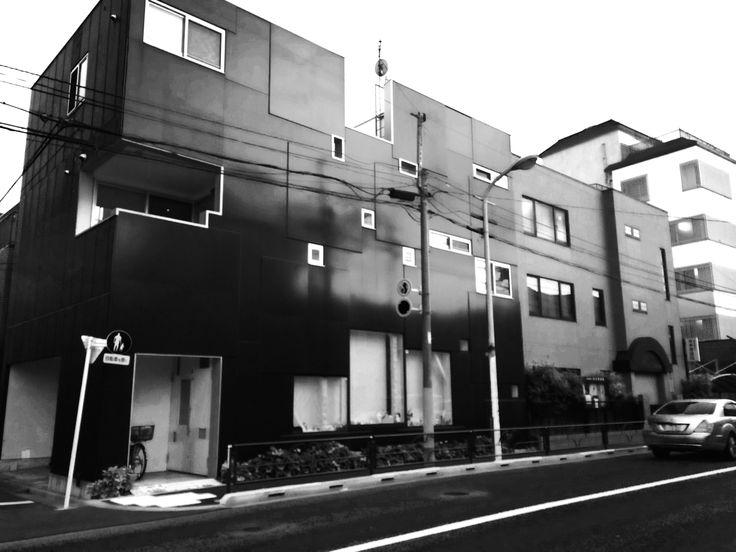 tokyo..eedu district