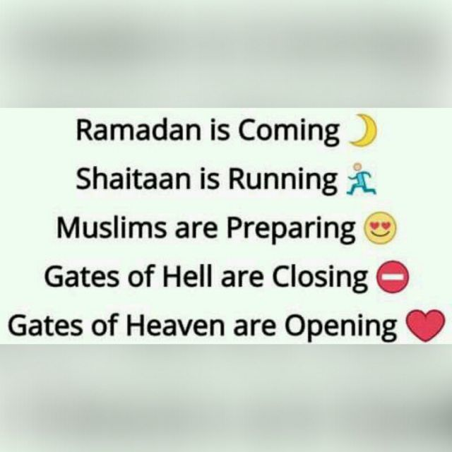 """Narrated Abu Huraira:  I heard Allah's Messenger (ﷺ) saying regarding Ramadan, """"Whoever prayed at night in it (the month of Ramadan) out of sincere Faith and hoping for a reward from Allah, then all his previous sins will be forgiven. Reference : Sahih al-Bukhari 2008 In-book reference : Book 31, Hadith 1 USC-MSA web (English) reference : Vol. 3, Book 32, Hadith 226"""