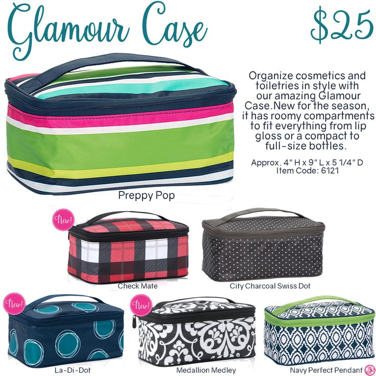 Glamour Case by Thirty-One. Fall/Winter 2016. Click to order. Join my VIP Facebook Page at https://www.facebook.com/groups/1603655576518592/