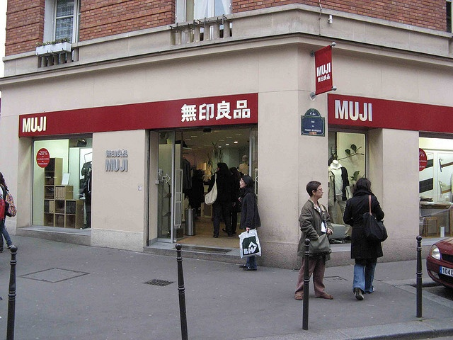 muji store by bb poubelle via flickr