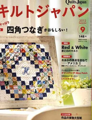 44 best Quilts Japan images on Pinterest | Picasa, Appliques and ... : quilts japan magazine - Adamdwight.com