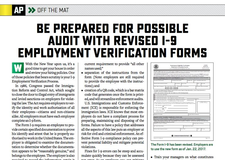 Be Prepared for Possible Audit with Revised I-9 Employment Verification Forms #construction #asphalt