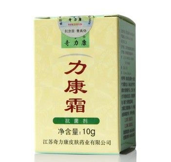 Li Kang Cream For Skin Problems LiKangShuang skin itching or allergy stung or bitten by mosquito