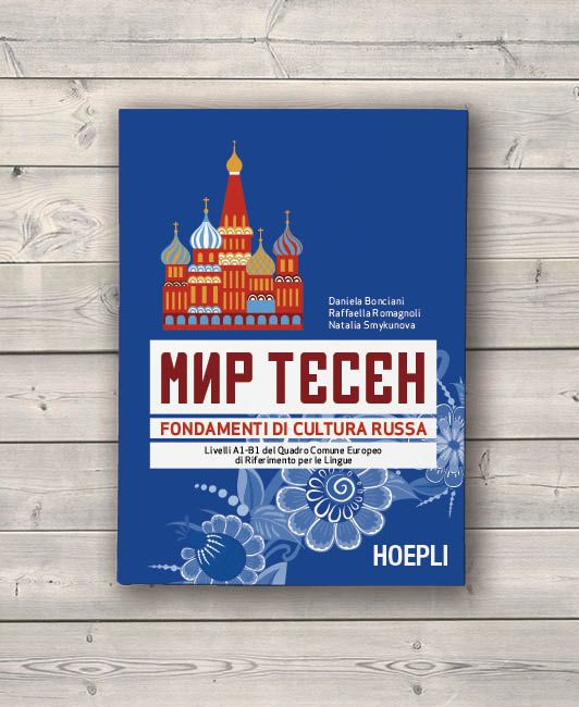 Cover design / Technical book / Hoepli Editore