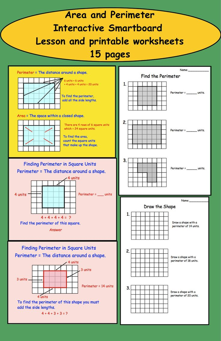 26 Best Images About Perimeter And Area On Pinterest