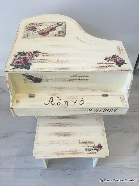 www.artimiva.gr