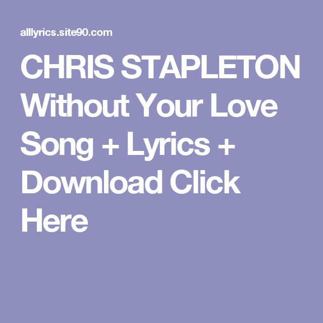 20 Best Ideas About Chris Stapleton On Pinterest