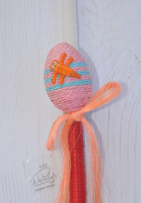 Easter lambada Orthodox lambatha Greek Easter candle Easter candles Pascha candles by NatalysWeddingArt