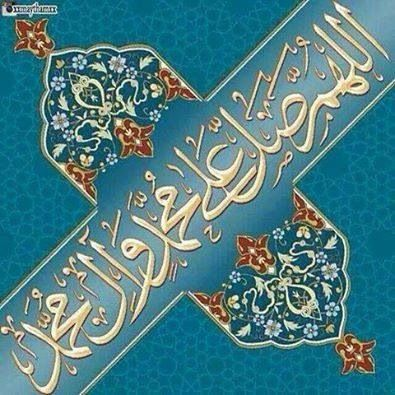"""Prophet Muhammad (PBUH) محمد رسول الله """"Muhammad"""" محمد"""