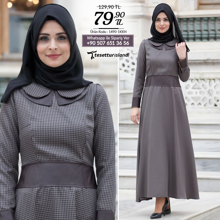 Nayla Collection - Koyu Kahverengi Elbise #tesettur #tesetturgiyim #tesetturelbise #tesetturabiye