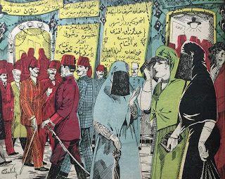 Eski Ramazan Geceleri