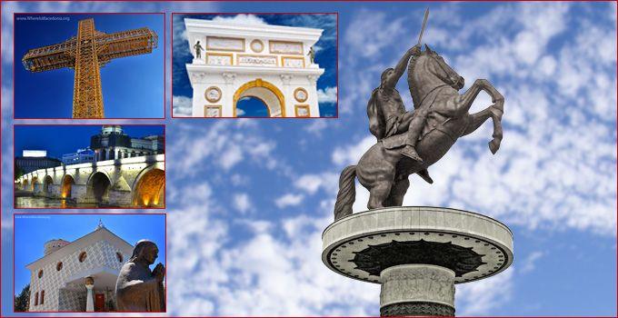 Skopje (Скопје) - Macedonia capital city