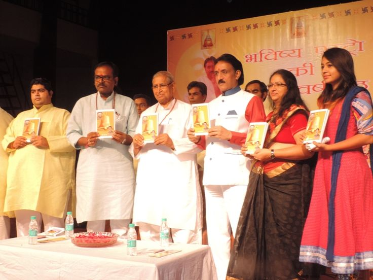 """NOW OUR BOOK """" MAIN AUR MERE PRABHU"""" LAUNCHED . ITS A GREAT MOMENT . ITS  BASED ON MY SPIRITUAL LIFE . MAIN CONTENTS ARE- *GURU KAUN ? *MANTRA HEALING POWER *DOWSING ASTROLOGY *VASTU IN BEDROOM *MOBILE RINGTONE SAYS? *INFORMATIVE ASTRO ARTICLES. & ALL ABOVE MORE ABOUT """"SHREE GHANTAKARAN MAHAVIR  PRABHU"""" WITH COLOUR PHOTOGRAPH'S.  BOOK AVAILABLE FOR SALE IN JUST RS.250-ONLY."""