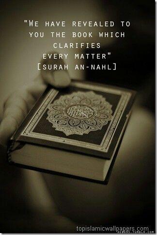 Qur'an An-Nahl