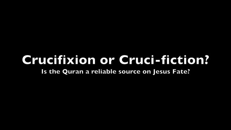 Crucifixion or Cruci-fiction - YouTube