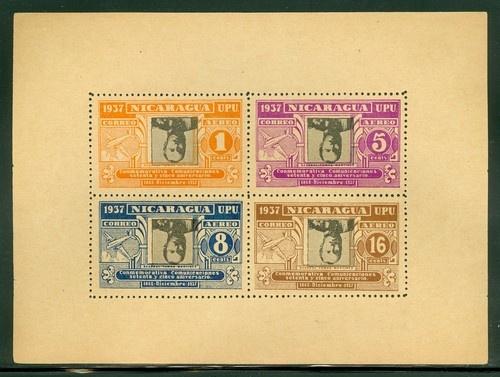 Nicaragua 1937 Issues: Scott #C221Ef NGAI PERF MINISHEET INVERTED CENTER