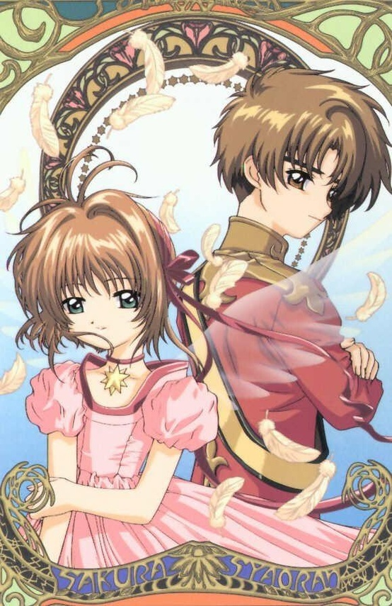 Sakura Kinomoto and Syaoran Li, i don't care if you watched cardcaptor sakura or cardcaptors you probably love these two. i know i do.