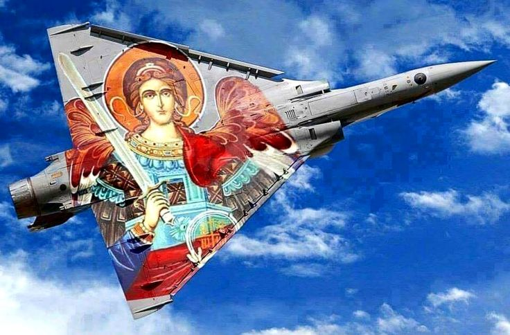 Icon of *St. Michael the Archangel* was painted on one of Greek's military aircrafts. - Dorothy B. G. - Google+