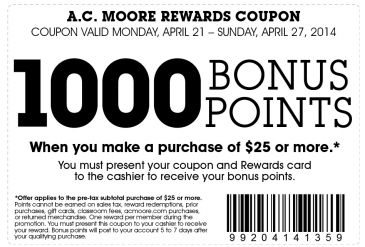 Michaels, Joanns, Hobby Lobby and AC Moore Coupons,Cricut Giveaway