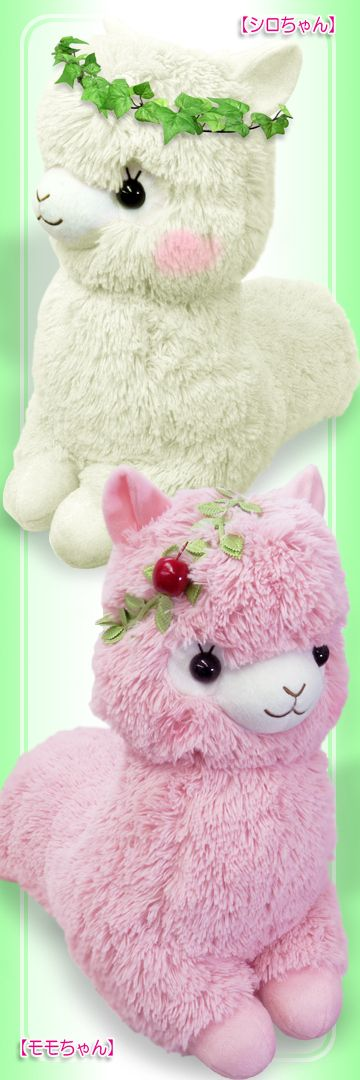 Alpacasso Plush Eden // The pink one is so cute it's unreal!