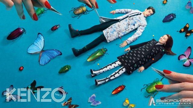 Рекламная кампания Kenzo осень-зима 2013-2014Рейтинг: /0ПодробностиОпубликовано 12.01.2014 19:58Просмотров: 2390Модный бренд Kenzo под руководством креативных директоров Умберто Леон...