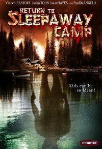 Возвращение в спящий лагерь (2008)