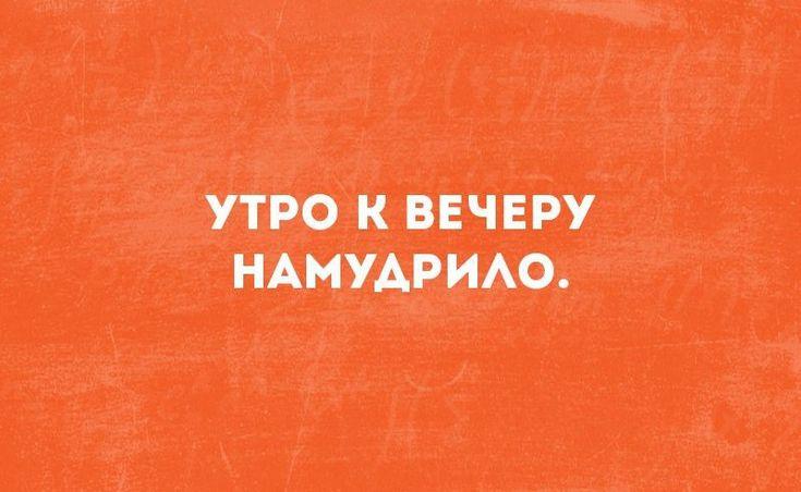 Именно так! :)