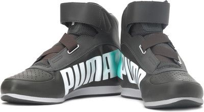 puma high ankle shoes price